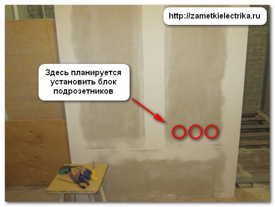 podrozetniki_v_gipsokarton_подрозетники_в_гипсокартон_7
