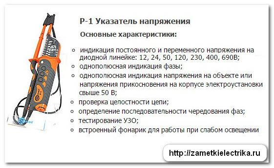 reshite_krossvord_i_uchastvujte_v_rozygryshe_prizov_решите_кроссворд_и_участвуйте_в_розыгрыше_призов_3