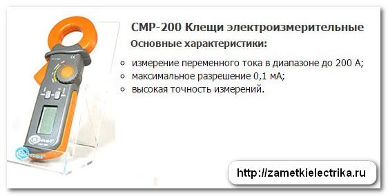 reshite_krossvord_i_uchastvujte_v_rozygryshe_prizov_решите_кроссворд_и_участвуйте_в_розыгрыше_призов_4