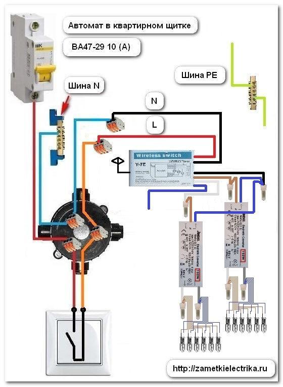 Схема включения галогенных ламп фото 327