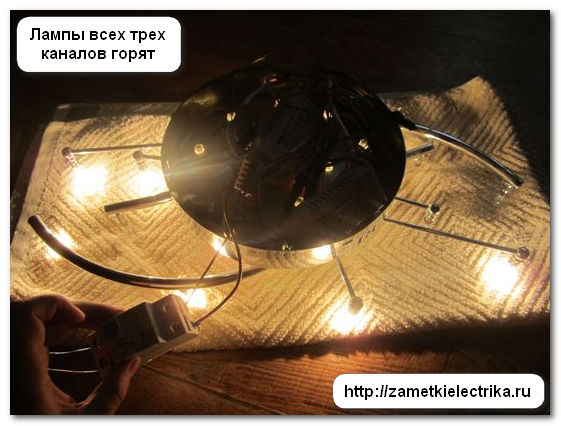 sxema_podklyucheniya_i_remont_lyustry_s_pultom_upravleniya_схема_подключения_и_ремонт_люстры_с_пультом_управления_36