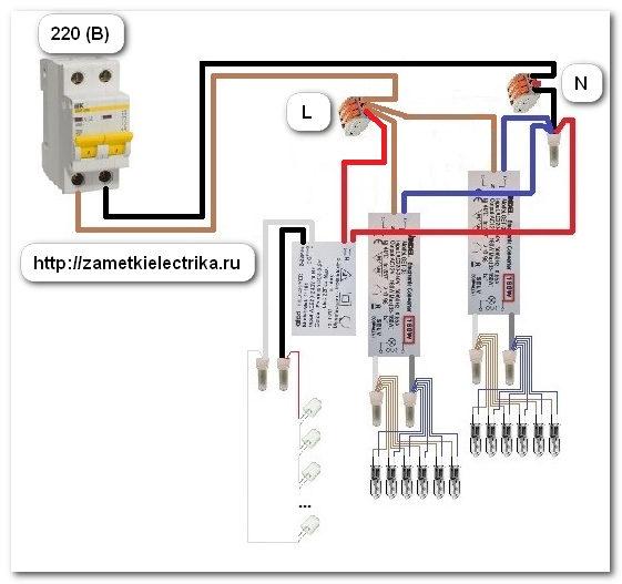 Схема лампы с пультом