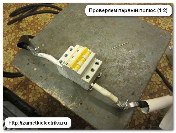 trexpolyusnyi_avtomat_v_odnopolyusnye_трехполюсный_автомат_в_однополюсные_18
