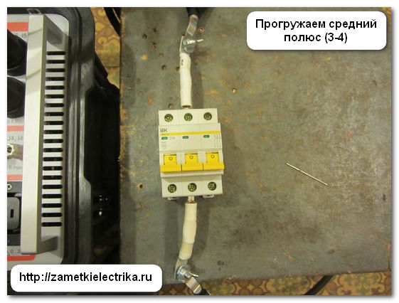 trexpolyusnyi_avtomat_v_odnopolyusnye_трехполюсный_автомат_в_однополюсные_22
