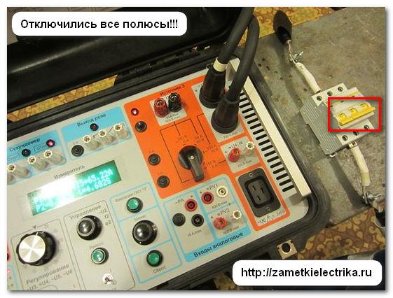trexpolyusnyi_avtomat_v_odnopolyusnye_трехполюсный_автомат_в_однополюсные_23