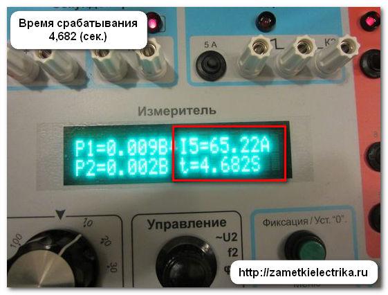 trexpolyusnyi_avtomat_v_odnopolyusnye_трехполюсный_автомат_в_однополюсные_24