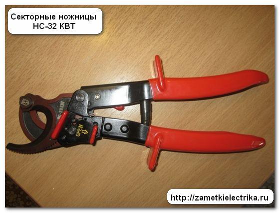 kleshhi_dlya_snyatiya_izolyacii_knipex_клещи_для_снятия_изоляции_Книпекс_33