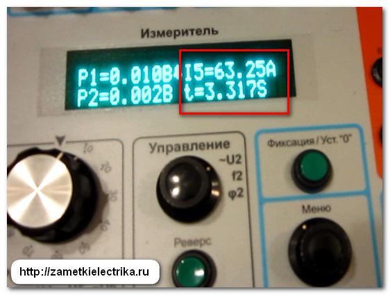 mozhno_li_obedinyat_odnopolyusnye_avtomaty_можно_ли_объединять_однополюсные_автоматы_11