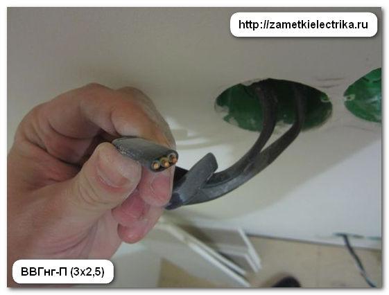 кабель пвс 4 2.5 минск