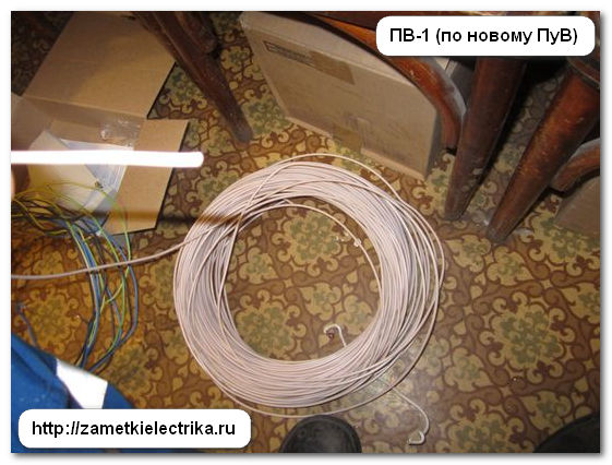 podklyuchenie_schetchika_ste-561_cherez_transformatory_toka_подключение_счетчика_стэ-561_через_трансформаторы_тока_17
