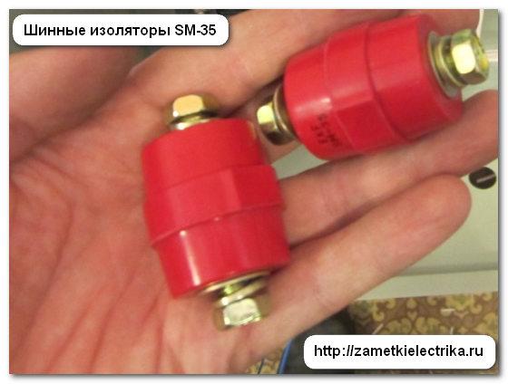 podklyuchenie_schetchika_ste-561_cherez_transformatory_toka_подключение_счетчика_стэ-561_через_трансформаторы_тока_2