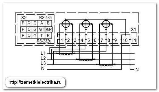 podklyuchenie_schetchika_ste-561_cherez_transformatory_toka_подключение_счетчика_стэ-561_через_трансформаторы_тока_20
