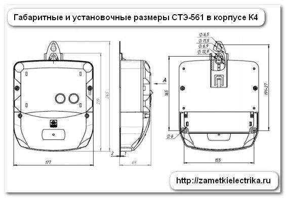 Автоматические двери на т5