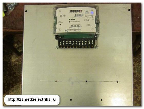 Электропроводка в квартире схема московского