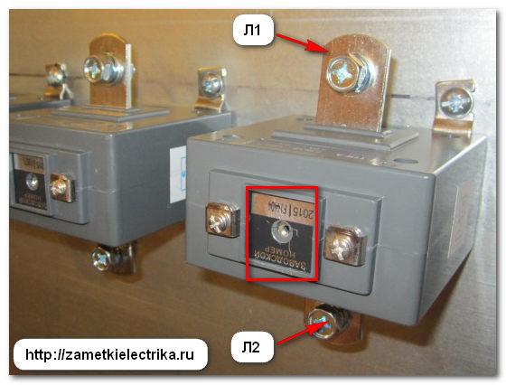 podklyuchenie_schetchika_ste-561_cherez_transformatory_toka_подключение_счетчика_стэ-561_через_трансформаторы_тока_7