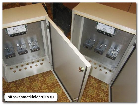 podklyuchenie_schetchika_ste-561_cherez_transformatory_toka_подключение_счетчика_стэ-561_через_трансформаторы_тока_8