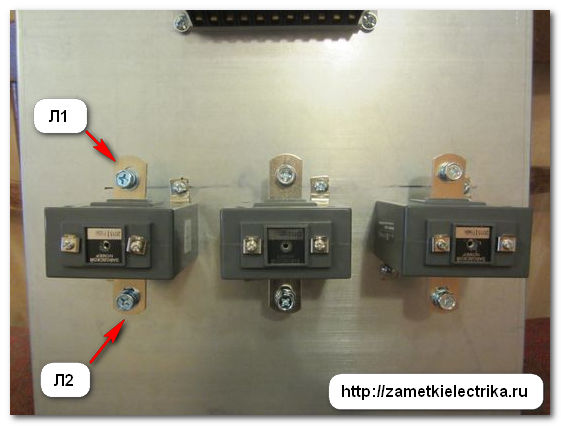 podklyuchenie_schetchika_ste-561_cherez_transformatory_toka_подключение_счетчика_стэ-561_через_трансформаторы_тока_9