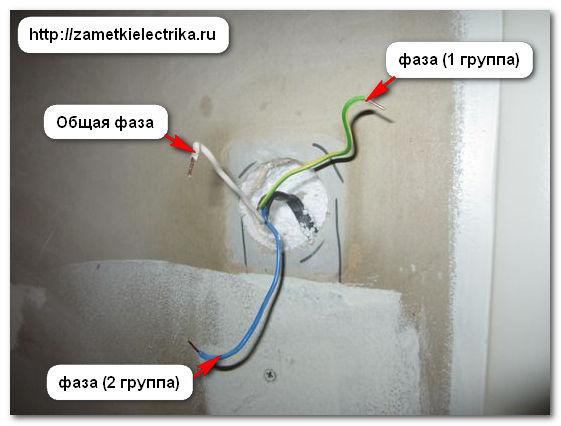 ustanovka_vyklyuchatelya_bez_podrozetnika_установка_выключателя_без_подрозетника_10