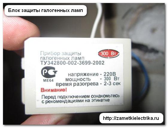ustanovka_vyklyuchatelya_bez_podrozetnika_установка_выключателя_без_подрозетника_3