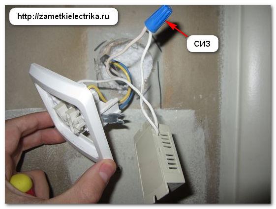 ustanovka_vyklyuchatelya_bez_podrozetnika_установка_выключателя_без_подрозетника_5
