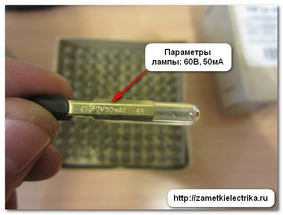 svetodiodnye_lampy_skl_светодиодные_лампы_скл_4