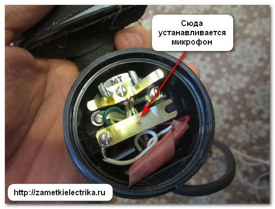 telefonnye_trubki_dlya_prozvonki_kabelya_телефонные_трубки_для_прозвонки_кабеля_10