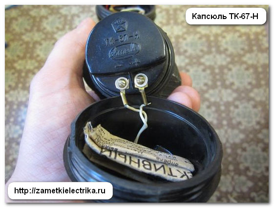 telefonnye_trubki_dlya_prozvonki_kabelya_телефонные_трубки_для_прозвонки_кабеля_12