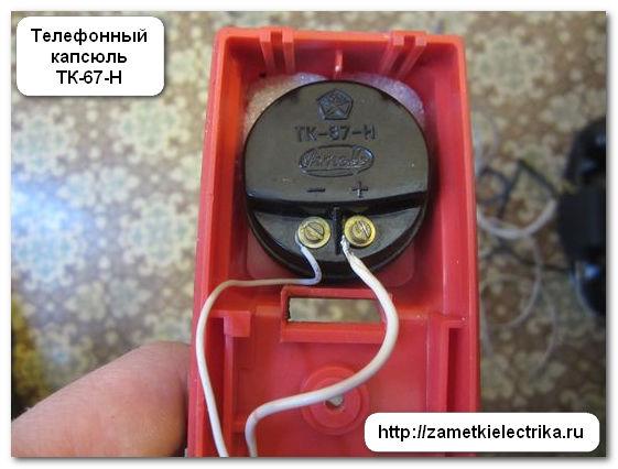 telefonnye_trubki_dlya_prozvonki_kabelya_телефонные_трубки_для_прозвонки_кабеля_13