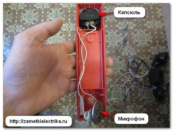 telefonnye_trubki_dlya_prozvonki_kabelya_телефонные_трубки_для_прозвонки_кабеля_16