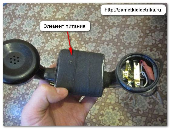 telefonnye_trubki_dlya_prozvonki_kabelya_телефонные_трубки_для_прозвонки_кабеля_20