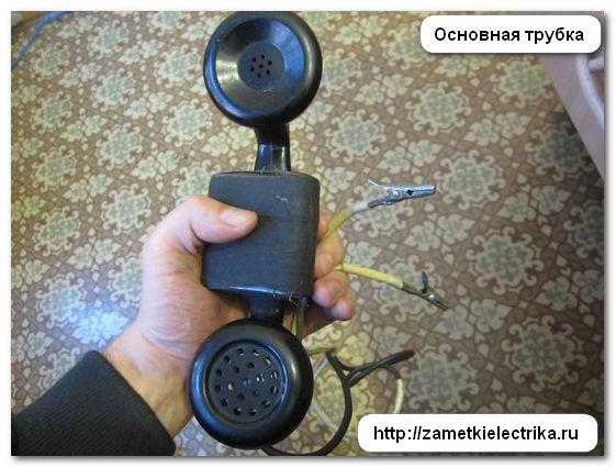 telefonnye_trubki_dlya_prozvonki_kabelya_телефонные_трубки_для_прозвонки_кабеля_24