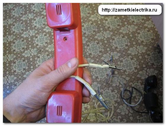 telefonnye_trubki_dlya_prozvonki_kabelya_телефонные_трубки_для_прозвонки_кабеля_27