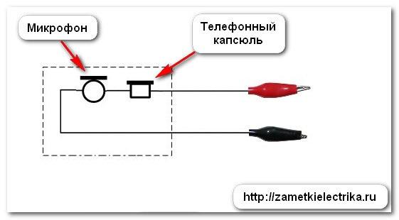 прозвонка кабелей своими руками