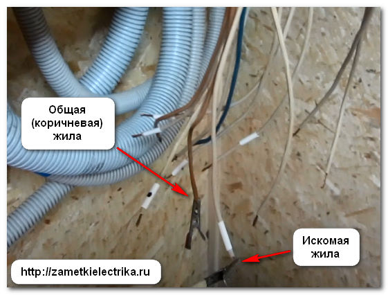 telefonnye_trubki_dlya_prozvonki_kabelya_телефонные_трубки_для_прозвонки_кабеля_39