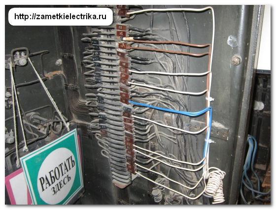 telefonnye_trubki_dlya_prozvonki_kabelya_телефонные_трубки_для_прозвонки_кабеля_6
