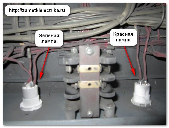 svetodiodnye_lampy_skl_светодиодные_лампы_скл_15