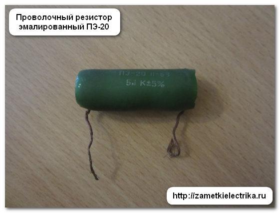 svetodiodnye_lampy_skl_светодиодные_лампы_скл_19