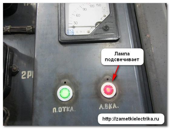 svetodiodnye_lampy_skl_светодиодные_лампы_скл_21