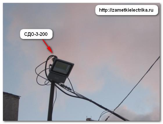 svetodiodnyj_prozhektor_SDO-3-200_ot_ASD_светодиодный_прожектор_СДО-3-200_от_ASD_22
