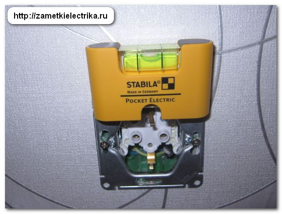 uroven_elektrika_уровень_электрика_stabila-pocket-electric_11