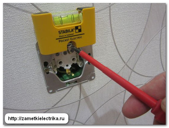 uroven_elektrika_уровень_электрика_stabila-pocket-electric_18