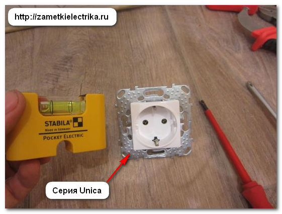 uroven_elektrika_уровень_электрика_stabila-pocket-electric_21