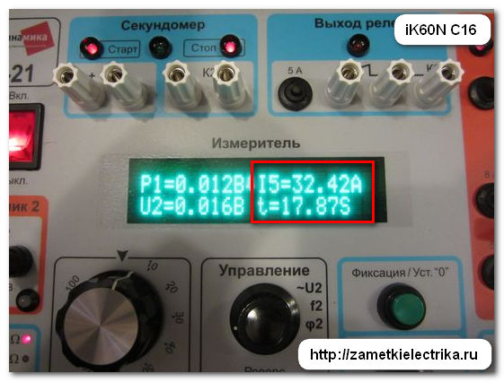 ВА47-29_от_IEK_и_iK60N_от_Schneider_Electric_7