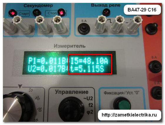 ВА47-29_от_IEK_и_iK60N_от_Schneider_Electric_8