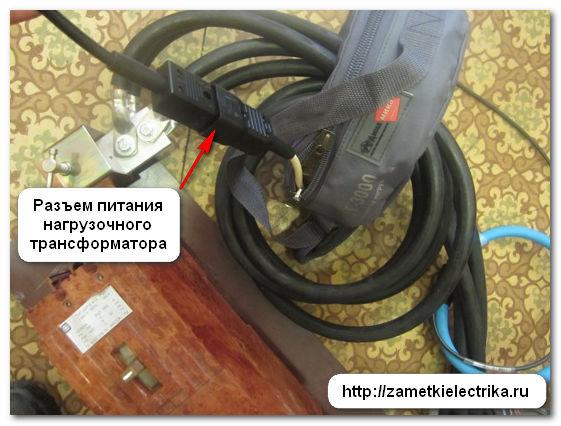 progruzka_avtomaticheskogo_vyklyuchatelya_A3712_прогрузка_автоматического_выключателя_А3712_11