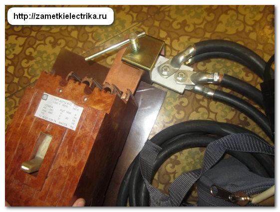 progruzka_avtomaticheskogo_vyklyuchatelya_A3712_прогрузка_автоматического_выключателя_А3712_16