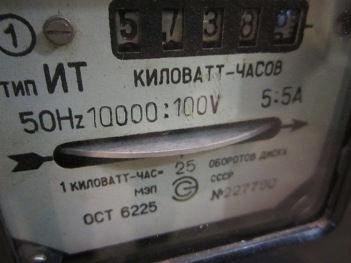 samoxod_schetchika_elektroenergii_самоход_счетчика_электроэнергии