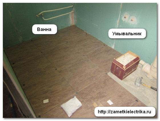 montazh_elektroprovodki_v_vannoj_komnate_монтаж_электропроводки_в_ванной_комнате_3