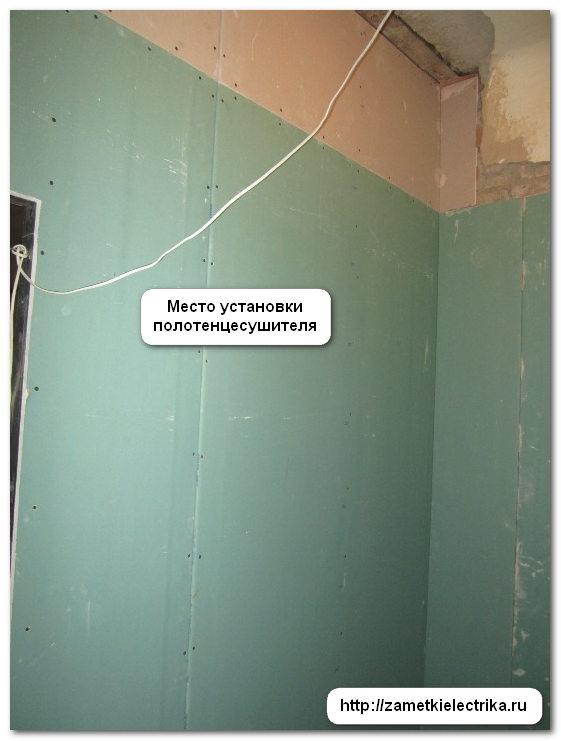 montazh_elektroprovodki_v_vannoj_komnate_монтаж_электропроводки_в_ванной_комнате_5
