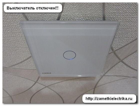sensornyj_vyklyuchatel_sveta_vl-c701r_сенсорный_выключатель_света_vl-c701r_24
